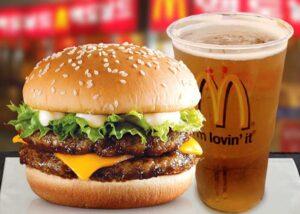 McDonald's Preise germany